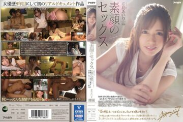 """JAV HD IPX-603 Airi Kijima Real Face Sex No Script That Started From """"I Want To Do This Kind Of Sex If I Have A Boyfriend For The First Time In 10 Years"""" ... Too Obscene Private Video Shot Alone With An Actor"""