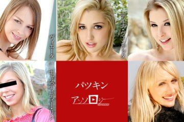 JAV HD Blonde Anthology Vieta, Dayna Vendetta, Sunny Lane, Chastity Lynn, Cynthia Vellons