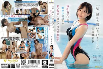 """JAV HD FSDSS-291 """"I Won&#ffcc66;t Tell Anyone ...?"""" Big Tits Girls ○ Losing The Sweet Temptation Over A Raw Swimsuit, Forbidden Sexual Intercourse In The School Yume Nikaido"""